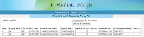 How to Use Bulk Generation Facility on the E-way Bill Portal
